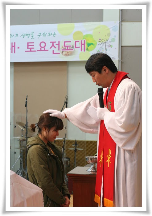 2012. 11. 04. 세례 및 입교 (3).jpg