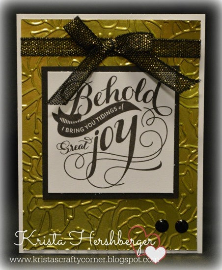 christmas card - hallelujah - behold - gold foil - no web DSC_0511