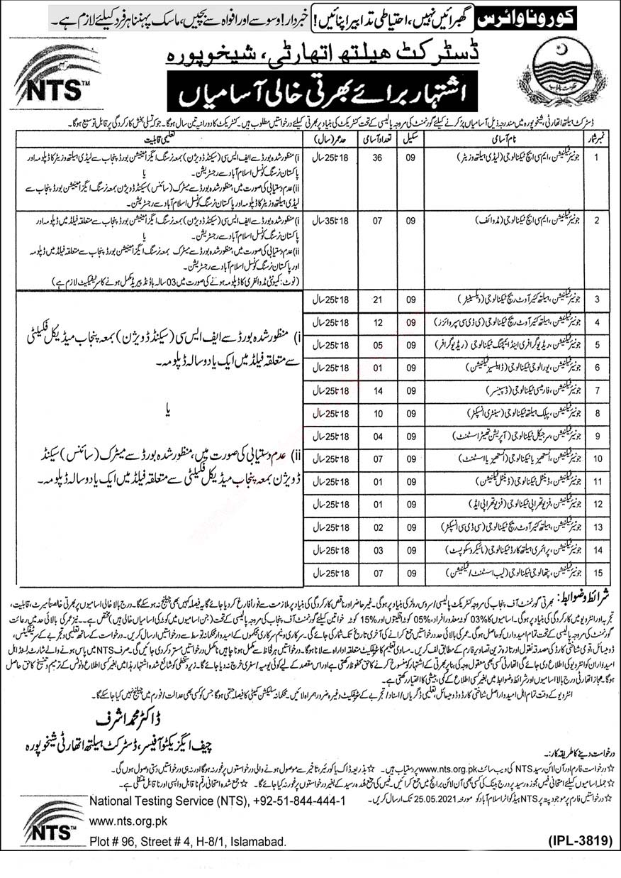 New Jobs in District Health Authority Sheikhupura 2021 by NTS (Age 18-35) - NTS Jobs in Health Department Punjab by www.newjobs.pk