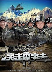 Tu Ji Zai Tu Ji China Drama