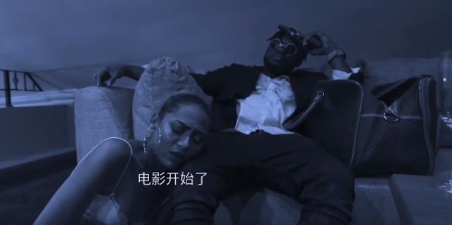 [Video] Dremo - WHO