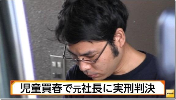 平川貴之f01