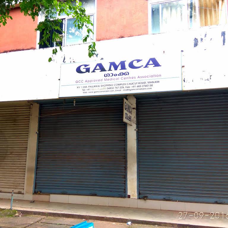 Gamca Medical Centre