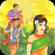 Collect Khmer Legend