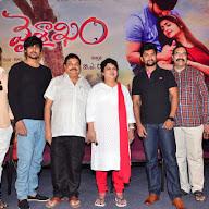 Vaishakam Movie  Trailer Launch (86).JPG