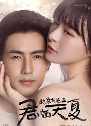 Campus Beauty Season 2 China Drama