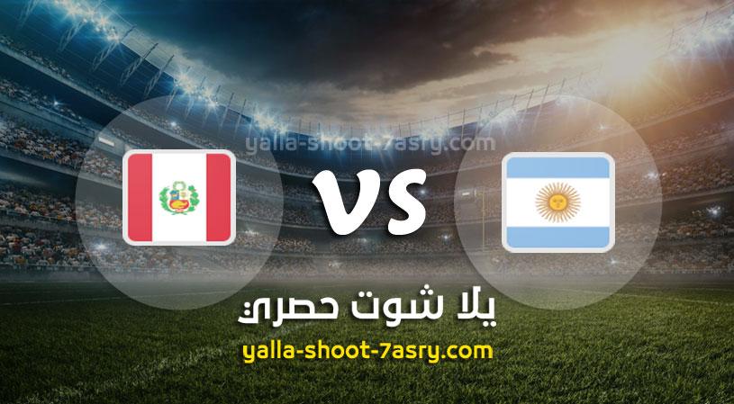 مباراة الأرجنتين والبيرو
