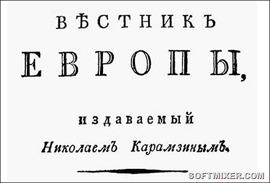 VestnikKaramzina