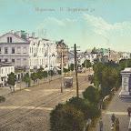 Старинный Воронеж 170.jpg
