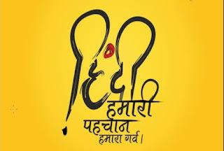 89 in hindi, 69 ko hindi mein kya kahate hain