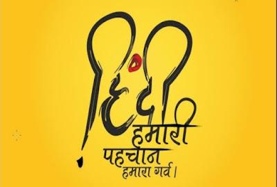 89 in hindi