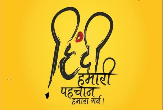 69 ko hindi mein kya kahate hain - 69, 79, 89 को हिंदी में क्या कहते हैं?