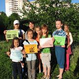 Наталье Шевченко - за цветы и деревья, постоянное приобщение детей к заботе о Саде