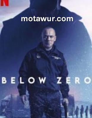 Below Zero - أفضل أفلام 2022