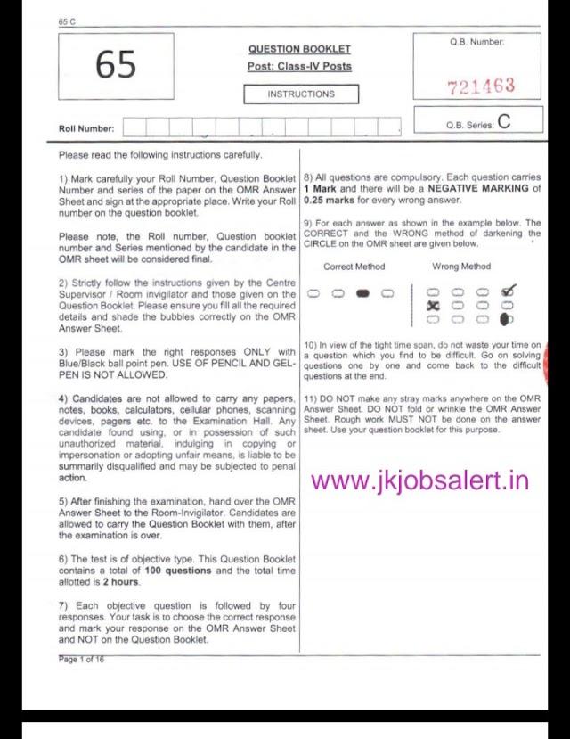 JKSSB CLASS IV PAPER PHASE I www.jkjobsalert.in Download Now