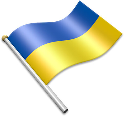The Ukrainian flag on a flagpole clipart image