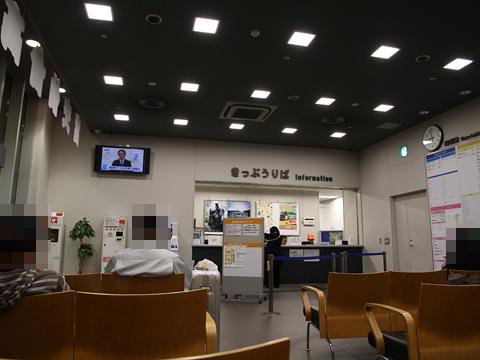 仙台駅前 宮交高速バスセンター その2
