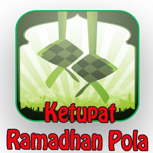Ketupat Ramadhan Pola