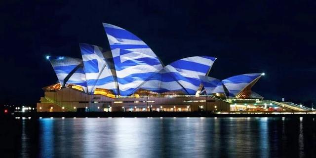Όπερα του Σίδνεϊ: Θα φωτιστεί στα γαλανόλευκα για την 25η Μαρτίου