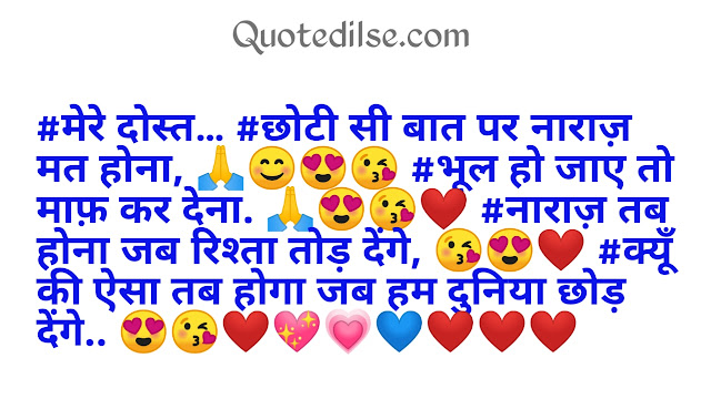 best brother shayari