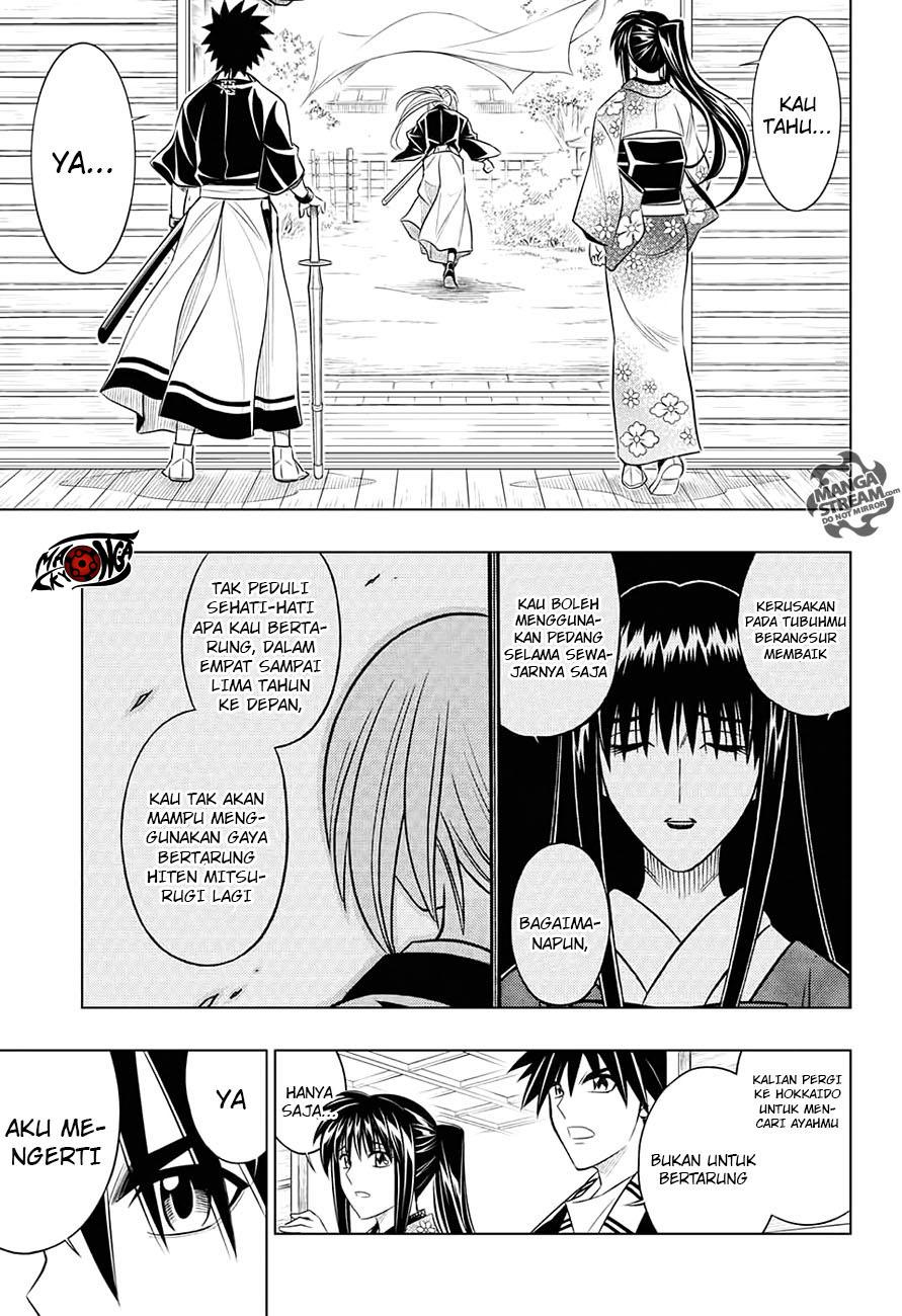 Rurouni Kenshin: Hokkaido-hen Chapter 02-27