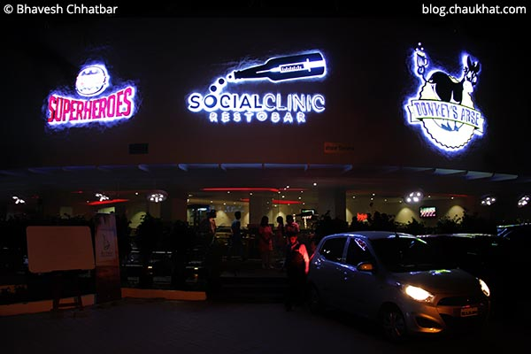 Entrance of the Madness group of restaurants [Superheroes, SocialClinic Restobar and Donkey's Arse] at Koregaon Park in Pune