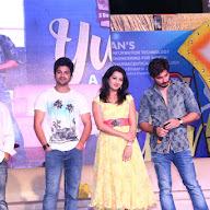 Vignan Engineering College Yuvatarang Fest Cine Mahal Promotions Pics