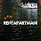 RentApartmani Beograd's profile photo