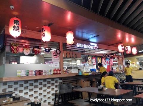 【美食】Ori Udon| Mid Valley 城中城平价美食之一初体验