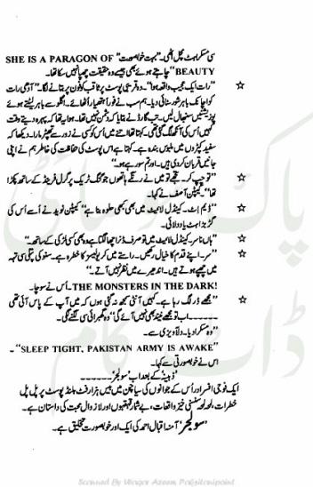 Ek Larki Choti Si Complete By Amna Iqbal Ahmed