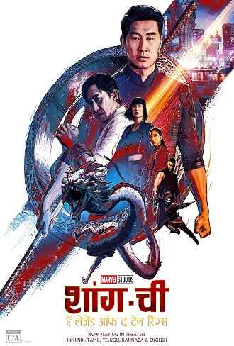 Shang-Chi and the Legend of the Ten Rings 2021 Hindi Dual Audio Complete Download 480p & 720p