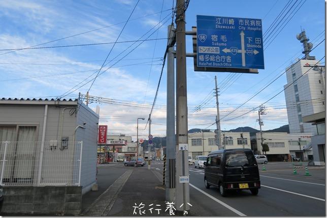 日本四國 中村 四萬十川 (7)