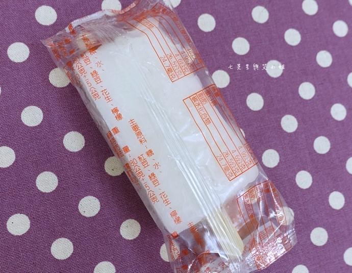 9 麗華餅店 冰棒 西點 檸檬 花生 紅豆 綠豆