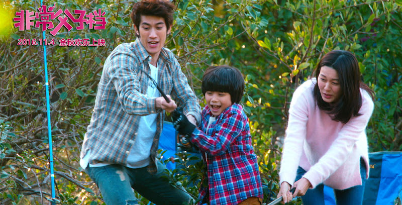 Making Family / Fei Chang Fu Zi Dang China / Korea Movie