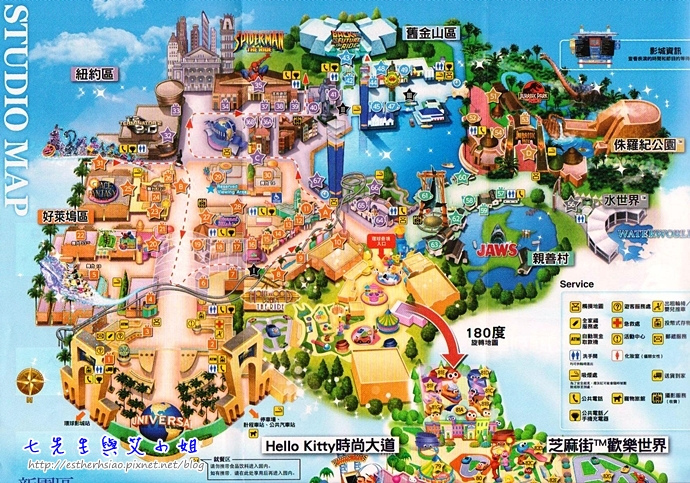 13 園區地圖