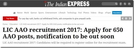 lic-aao-recruitment-news