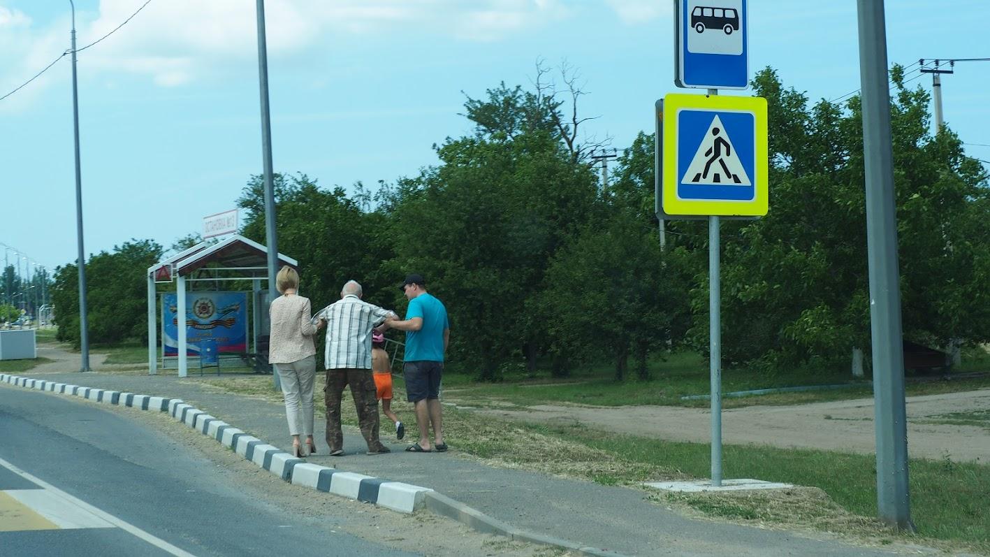 пешеходы в Темрюке