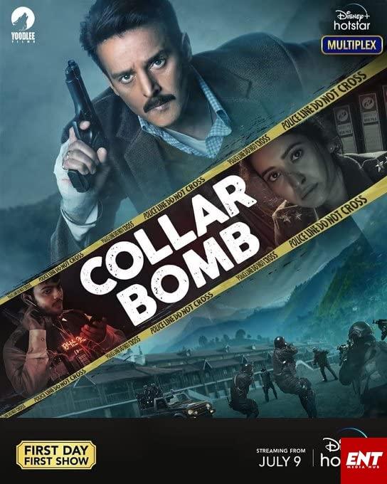 MOVIE : Collar Bomb (2021)