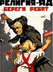 Плакат: Религия - Яд, береги ребят