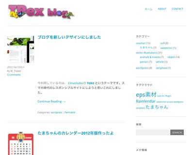 TPex blog