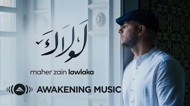 Lirik Lagu Lawlaka - Maher Zain  (ماهر زين - لولاك)