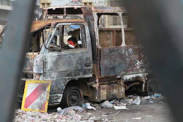 Egyptian Revolution شريف الحكيم Toynow