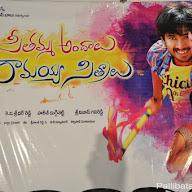 Seethamma Andalu Ramayya Sitralu Logo Launch