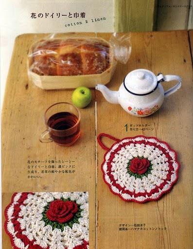La Crochetnauta Hermosa Agarradera Para La Cocina