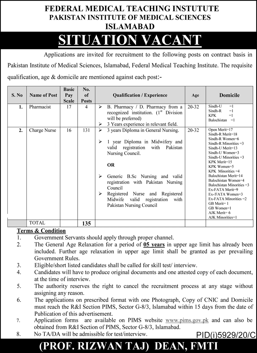 New Jobs in Pakistan Institute of Medical Sciences 2021 (Age 20-32) - Federal Medical Teaching Institute Jobs Apply Online by www.newjobs.pk