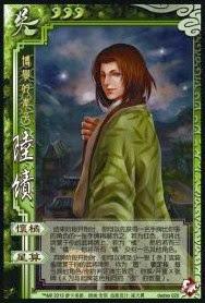 Lu Ji