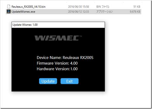 RX200S Firmware update