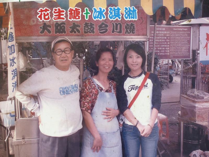 Yilan, Neicheng - P1030478.JPG
