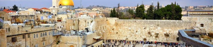 Экскурсия: Иерусалим Иудейский