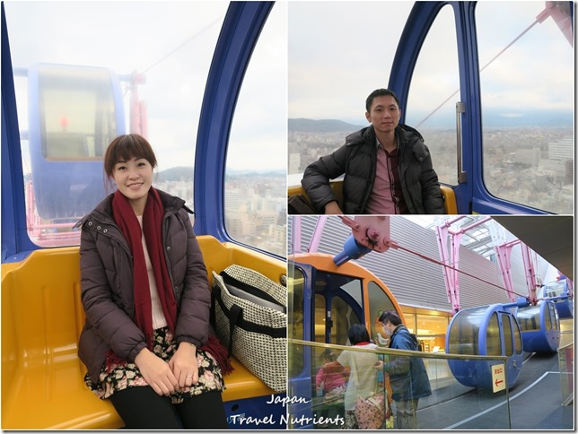 四國交通 (18)